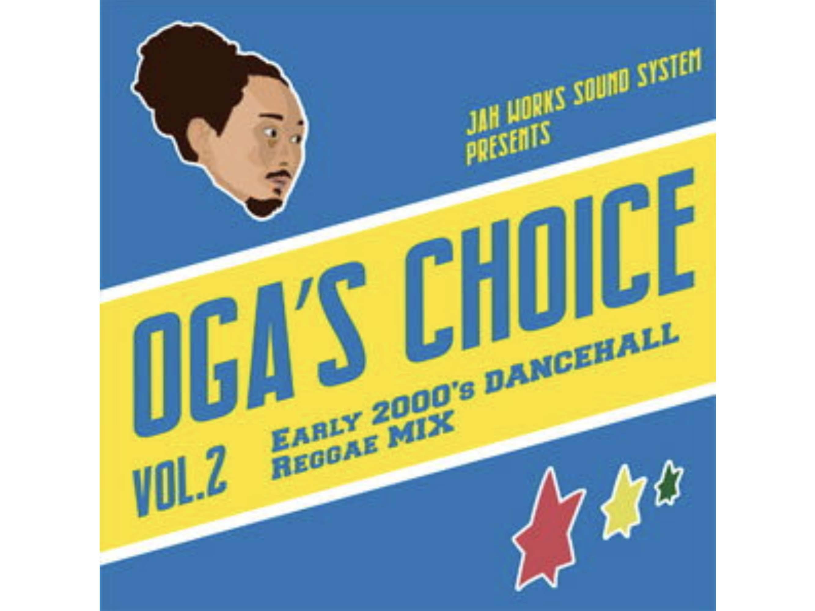 OGA'S CHOICE vol.2 EARLY 2000'S DANCEHALL REGGAE MIX - JAH WORKS