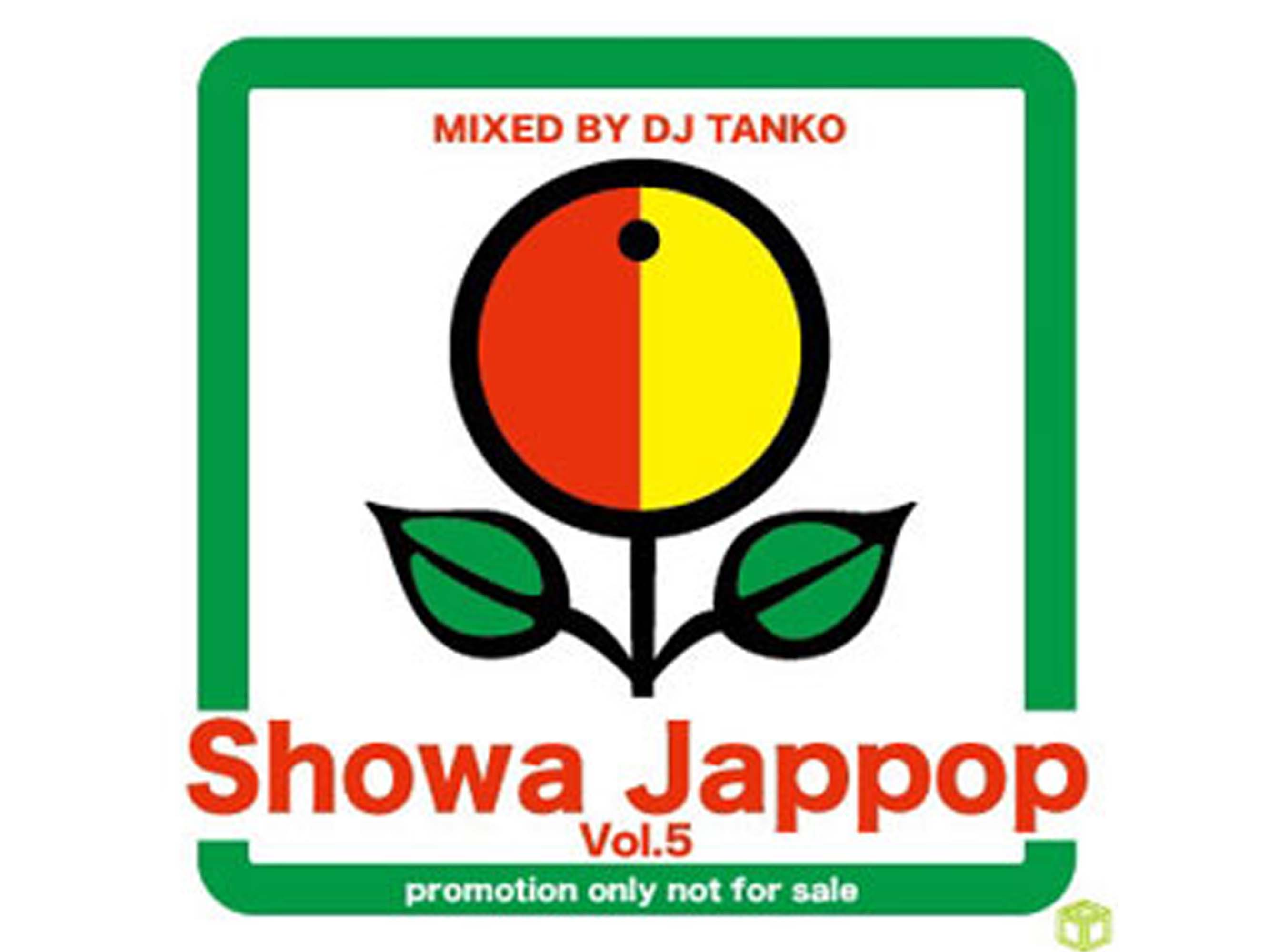 Showa Jappop vol.5 - DJ TANCO