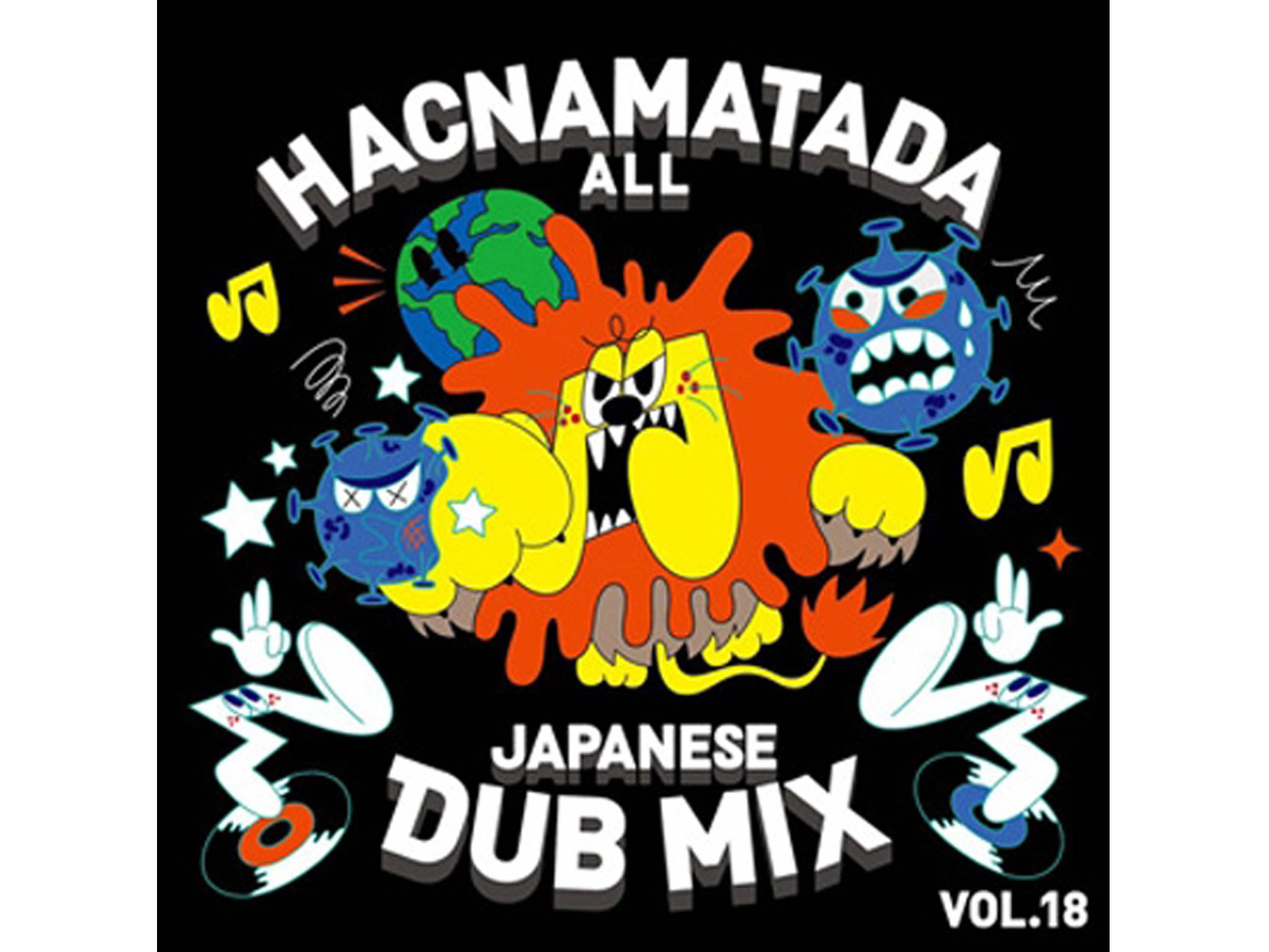 HACNAMATADA ALL JAPANESE DUB MIX vol.18 - HACNAMATADA