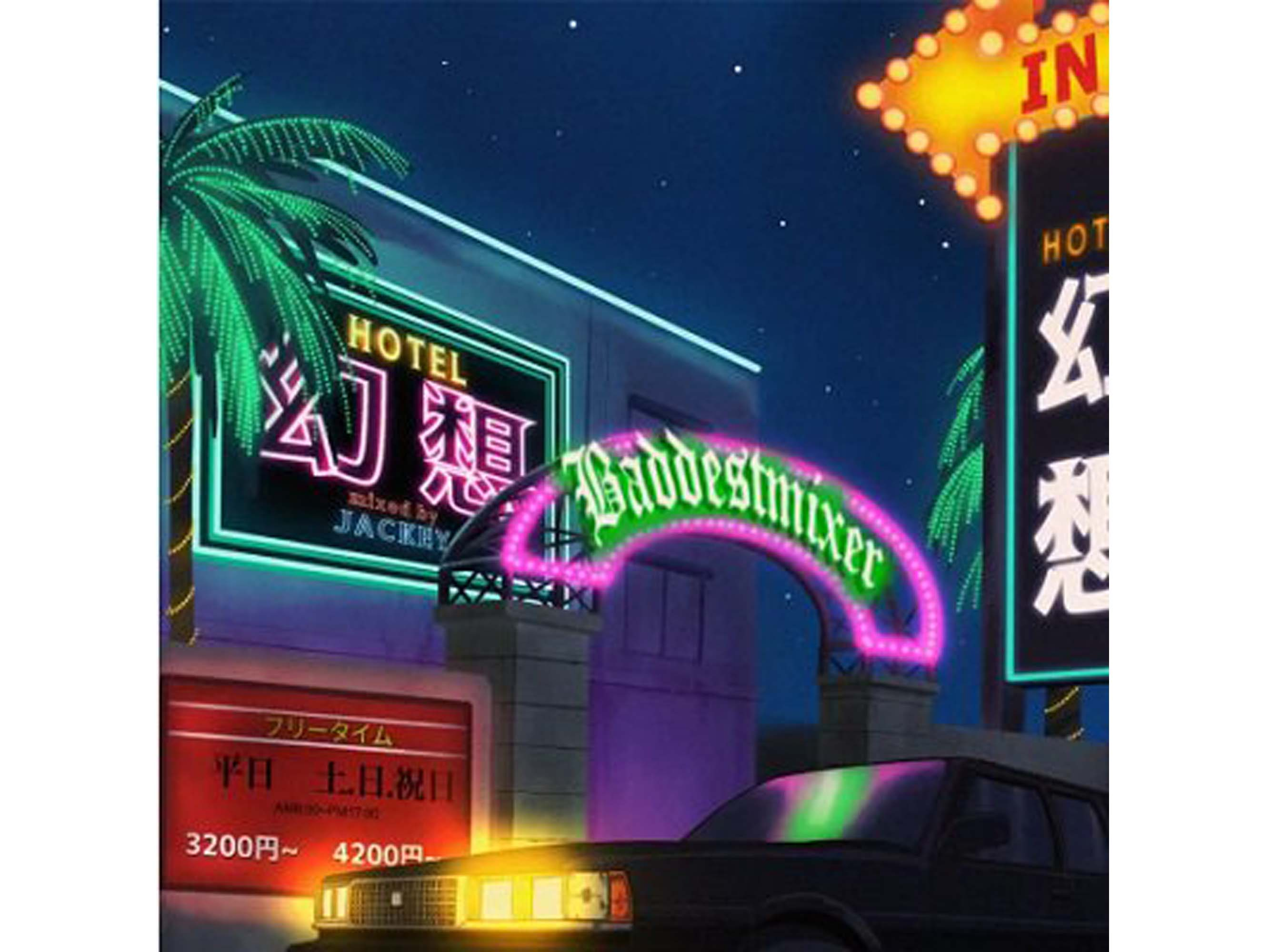 """HOTEL 幻想 """"ILLUSION MIX"""" - EMPEROR"""